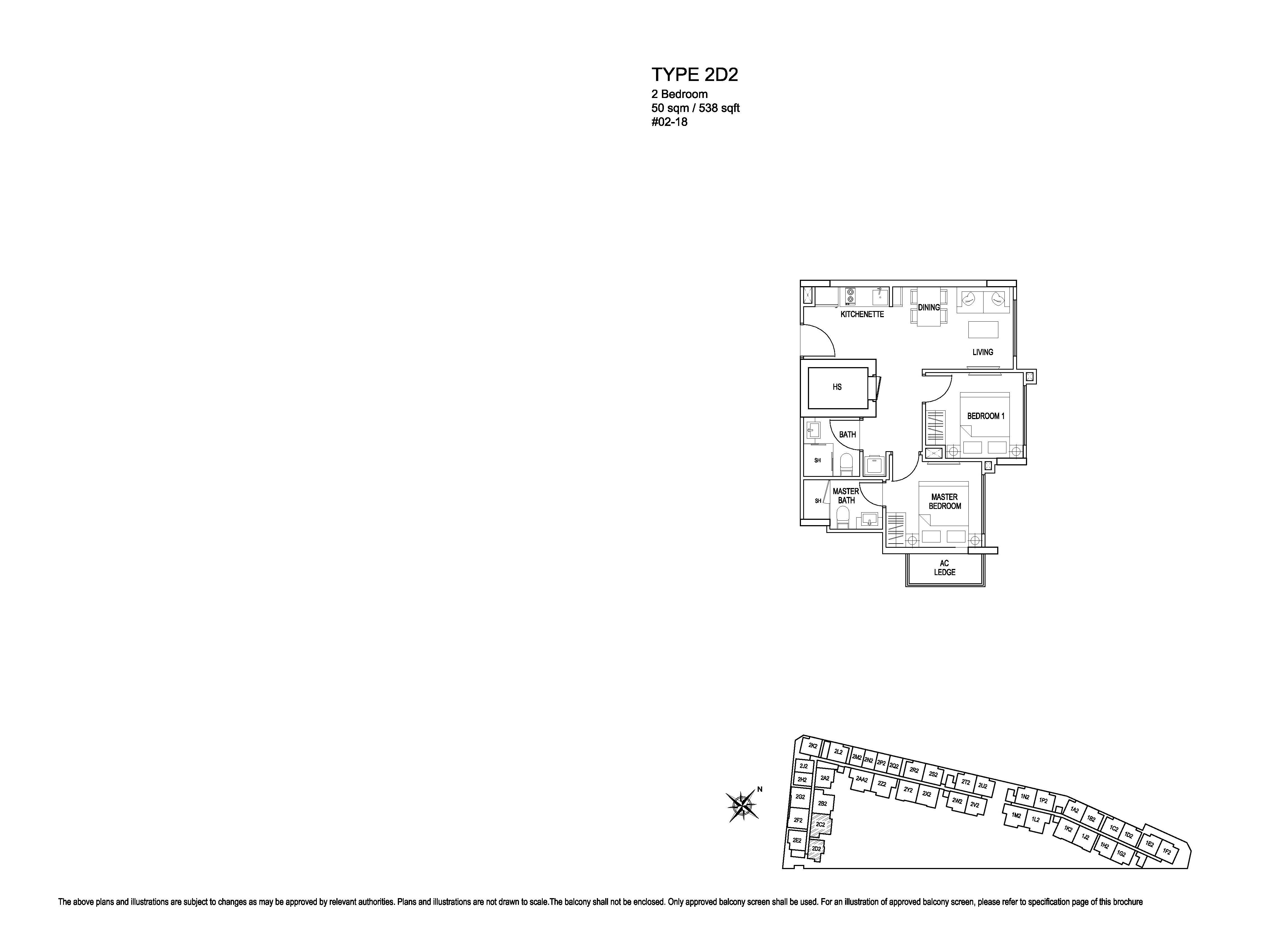 Kensington Square 2 Bedroom Floor Plans Type 2D2